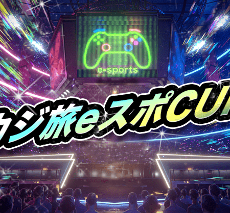 """Sportsbook fans can go wild with the """"Casitabi eSports Cup"""" in this September !"""